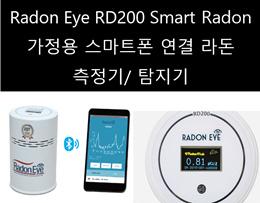 Radon Eye RD200 Smart Radon Monitor Detector for Home Owners Testing SmartPhone Enabled