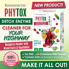Kinohimitsu Phytox 14g x 14s [75 Types of Fruits n Vegetables/Detox Enzyme/Weight Loss]*NEW*