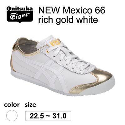 Onitsuka tiger Japan /Mexico 66 rich