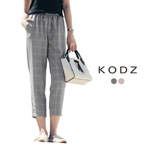 KODZ - Plaid Cropped Trousers-171920