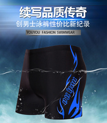 ±Most Popular×2016 new men s boxer swim trunks / big yards professional spa swimming trunks swimsuit