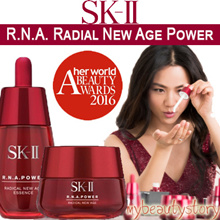 GSS SALE! FREE SK-II WHITENING CREAM GIFT BOX POUCH AND DOGGIE TOWEL! SK-II RNA POWER 80G