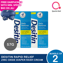 [JnJ] Desitin Rapid Relief Zinc Oxide Diaper Rash Cream 57g [BUNDLE OF 2]