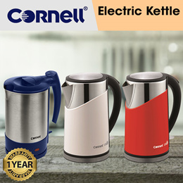Cornell Electric Kettle Multiple Models
