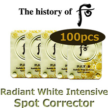 The history of Whoo Gongjinhyang Seol Radiant White Intensive Spot Corrector 0.5ml × 100 pcs Sample