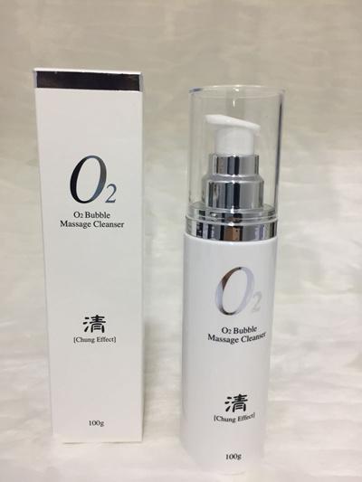 The odbo O2 Bubble Massage Cleanser