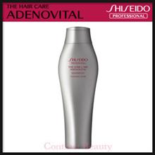 Shiseido Professional Adeno Vital Shampoo 250ml