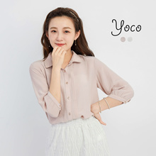 YOCO - Button Down Blouse with Floral Patch Collar-170852