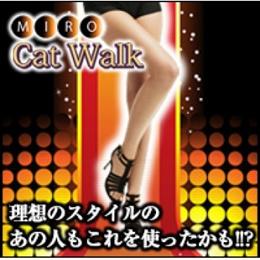 MIRO CAT Walk(ミロ キャットウォーク) 【ダイエットサプリメント】