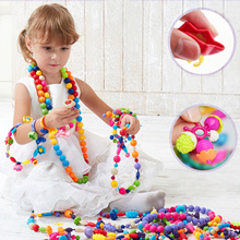 300g Toys Pop Beads Snap Together Jewelry Puzzle Toys Fashion DIY Educational Kids Craft Gifts for G