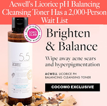 🍭SUPER MEGA HIT🍭LICORICE PH BALANCING CLEANSING TONER🍭BRIGHTEN🍭BALANCE🍭DEEP CLEANSER UR SKIN🍭
