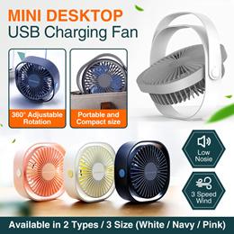 6-inch Desktop Fashion Mini Charging Fan Office Home Creative Handheld Portable USB Electric Fan