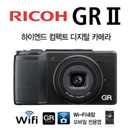 리코 GR II (RICOH) Wi-Fi 내장 하이엔드 컴팩트 디지털 카메라 / 무료배송 / 최저가 / 일본직구 / 앱쿠폰가 597불