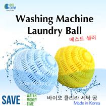 BIOCERA Ceramic Washing Ball 2pcs Set (Laundry Ball/Allergen Free/Chemical Detergent Free/FDA/NSF/