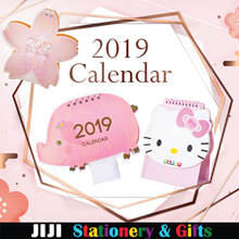 ★Calendars 2019★Year of pig★Decoration★Cute★New year★Cartoon★Gift★Planner★2019★