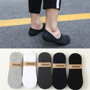 5 pairs/mens silicone cotton socks/non-slip and breathable