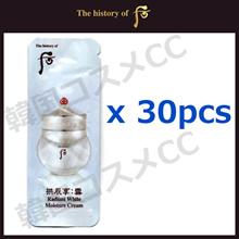The History of Whoo Gongjinhyang:Seol Radiant white Moisture Cream (sample) 1ml x 30pcs
