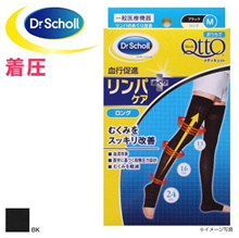 Dr Scholl Medi Qtto Open Toe Lymph Care Compression Stockings (Made in Japan、 Thigh High)(A99803696)