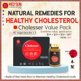 RED SUN CHOLESSER™ | Value Pack 90 Capsules X 3 | Made in Japan | Red Yeast - Cholesterol