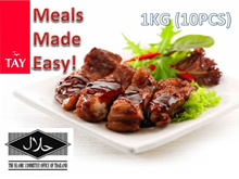 [CS Tay] Teriyaki Chicken Steak (10Pcs)(Frozen)(Halal)