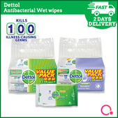 [RB] Dettol – Antibacterial Wet wipes (3x10s)/50s Value pack | Official reseller [Qoolife]