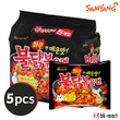 HOT PROMO!! SAMYANG - Spicy Hot Chicken Ramen BULDAK 1 PACK ISI 5 PCS (Online sole Distributor)