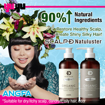 [ANGFA] Scalp-D Beaute Natuluster Organic Scalp Shampoo ☀ Organic Scalp Treatment Pack | For Woman
