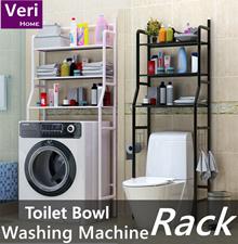 【Local Stock】Washing machine Rack/Toilet Rack/Laundry Rack/Multipurpose rack