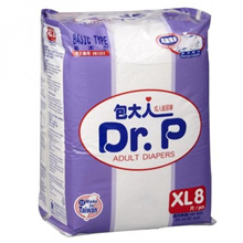 Dr P Basic Adult Diapers XL 8s x 3 packs