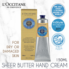 Loccitane Shea Butter Hand Cream (Dry or Damaged Skin) 5.2oz 150ml