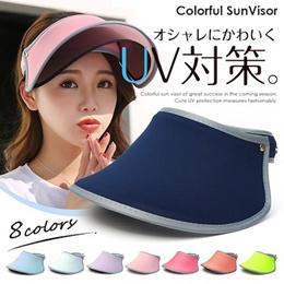【free shipping】FASHION Sports Sun cap / UV Protection cap / sun protection visor hat/Anti UV cap