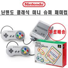 Nintendo Mini Super Famicom console