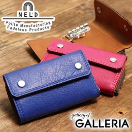 adc2af6783f3 Neld key case NELD PRIME smart key leather men s ladies leather prime AN 164