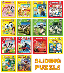 💖🧩 Big Kids Cartoon Sliding Puzzle 🧩 Christmas Gifts Birthday Party Goodie Bag Toy Story 🧩💖