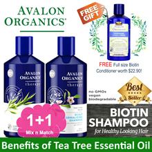 ⚡️ SAF DAY SPECIAL ⚡️  1+1 AVALON ORGANICS Biotin Shampoo | Conditioners.