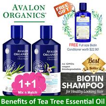 ⚡️ 1+1+ FREE CONDITIONER! ⚡️   AVALON ORGANICS Biotin Shampoo | Conditioners | Shower gels | Body