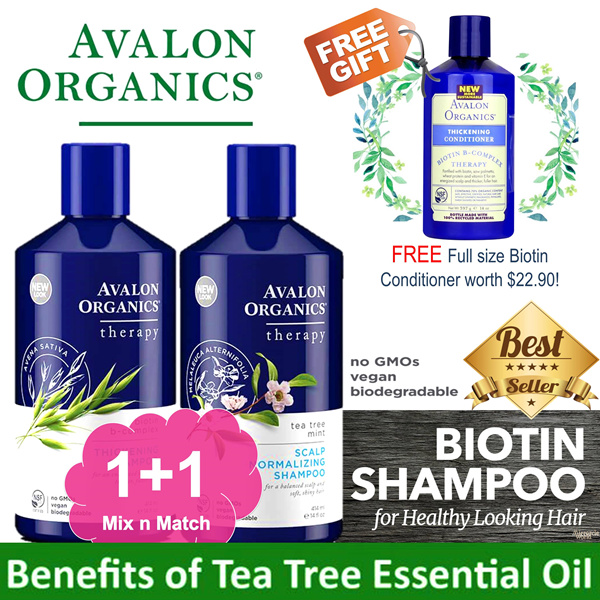 SAF DAY SPECIAL 1+1 AVALON ORGANICS Biotin Shampoo | Conditioners. Deals for only S$45.8 instead of S$0
