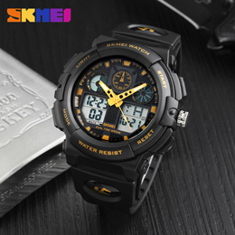 SKMEI 1270 Dual Display Multifunction Rugged Sport Watch