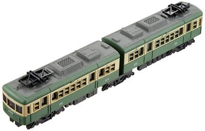 train N gauge die-cast scale model No.31 Hokuriku Shinkansen E7 system shine NEW
