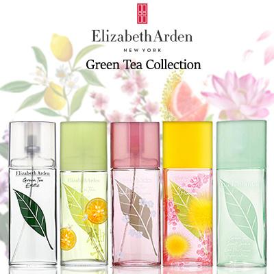 Qoo10 - Elizabeth Arden Green ...