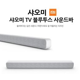 샤오미 TV용 블루투스 사운드바 /  홈시어터 스피커 고음질 / 무료배송