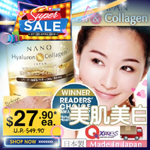 [SUPER SALE EVENT!] #1 BEST-SELLING COLLAGEN! ♥UPSIZE 35-DAY ♥SKIN WHITENING BUST-UP