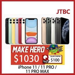 Apple iPhone 11 / 11 PRO / 11 PRO MAX | LOCAL / EXPORT SET