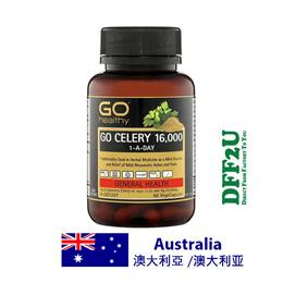 DFF2U GO Healthy Celery 16000mg 60 Vege Capsules