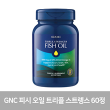 GNC Fish Oil Triple Strength 60 tablets