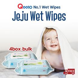 ◆146th RESTOCK◆ 4BOX BULK SALE! / Jeju Wet Wipes / Manufactured on JAN 13. 2021 / Baby Wet wipes