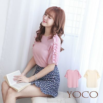 YOCO Deals for only RM69 instead of RM69