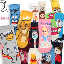 💕INTYPE Socks [BUY5+GIFT1] Fashion Socks Collection Women Men Made in Korea
