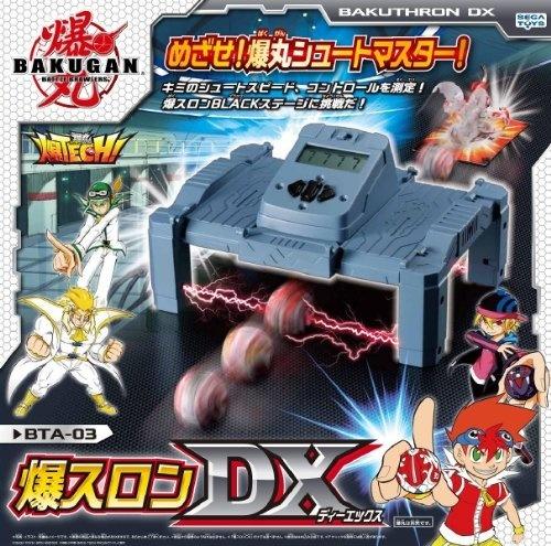 Sega Toys Bakugan Battle Brawlers BakuTech Series - BTA-03 - BakuThron DX