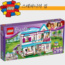 LEGO Friends Stevie's House 41314 Free Shipping / Japan Short / LEGO / 41314